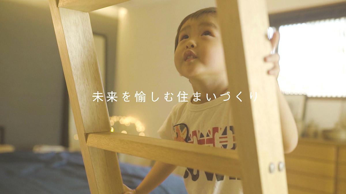 【テレビCM】アースティック那覇