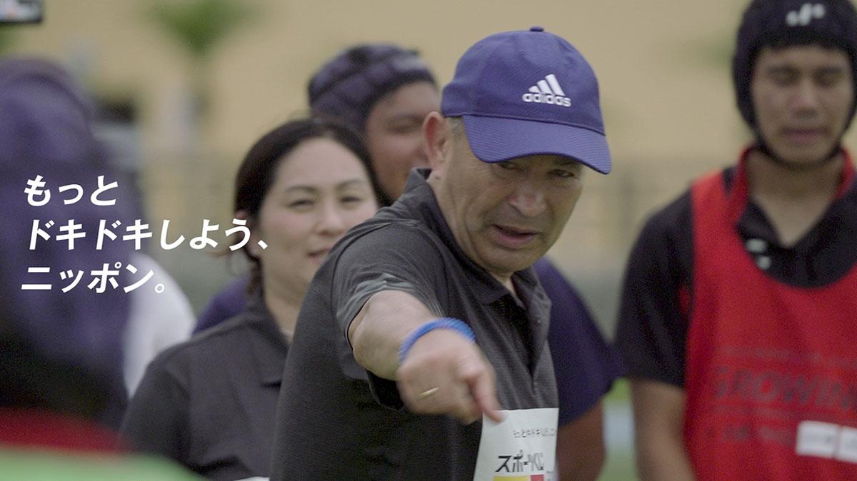 【イベントPV】「GROWING教室」 byスポーツくじ(toto・BIG)