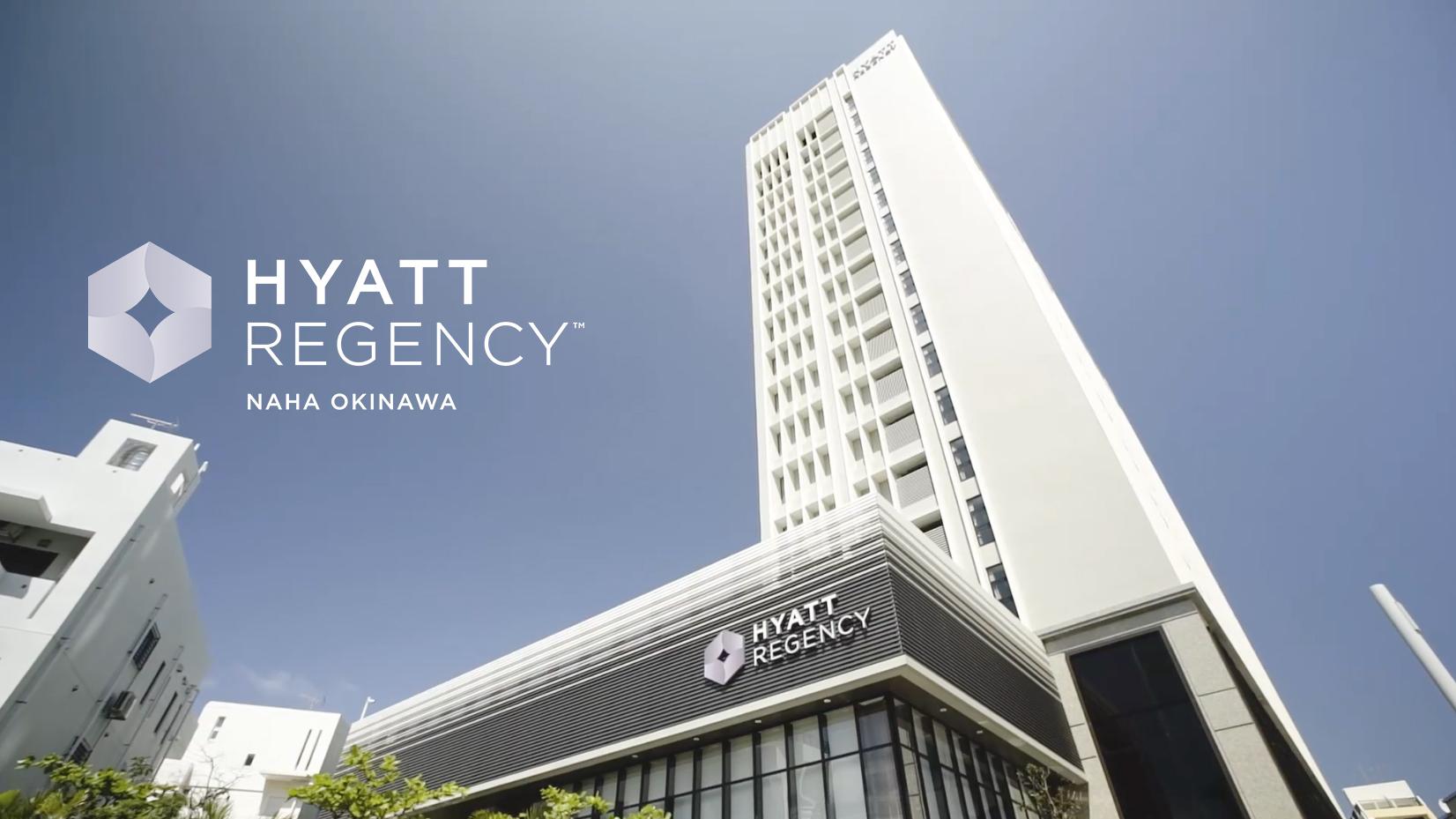 【PV】Hyatt Regancy Naha Okinawa