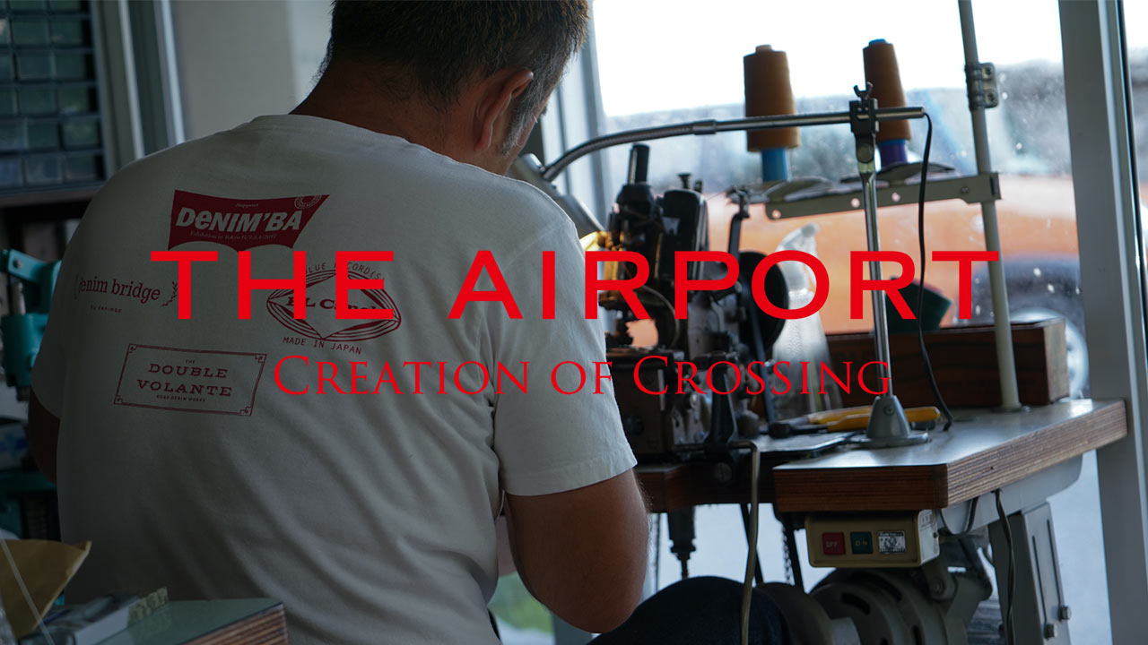 THE AIRPORT デニム ダブルボランチ